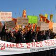 大行進に参加するためにテチュリに駆けつけたコドクの住民たち