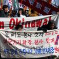 沖縄より~韓日連帯の人々
